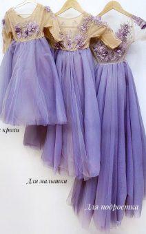 одинаковые платья прокат киев